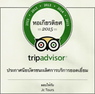 The Winner of The Best Service Company by TripAdvisor. Jc.Tours is the Best Winner of the Year 2015